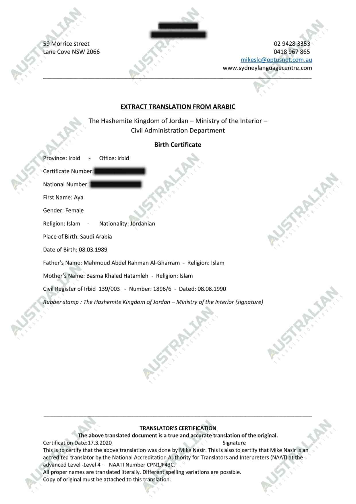 birth certificate translation australia